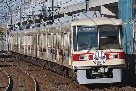 新京成電鉄で「2015年マリーンズ号」運転