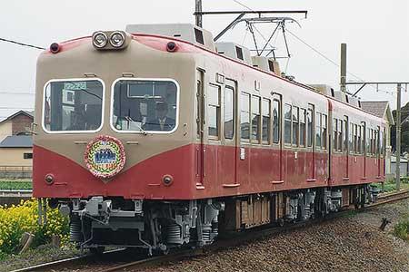 銚子電気鉄道2002編成が運転再開