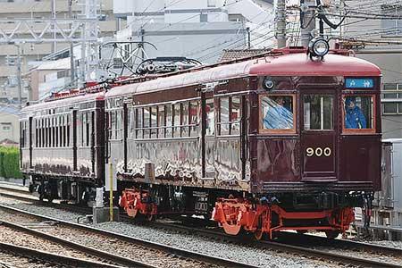 阪急900と116が構内走行