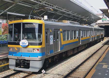 横浜高速鉄道Y000系に「こどもの国開園50周年記念」ヘッドマークとラッピング