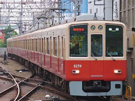 阪神8000系「赤胴車」が臨時特急運用に入る