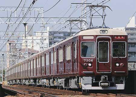 阪急7300系7304編成が試運転