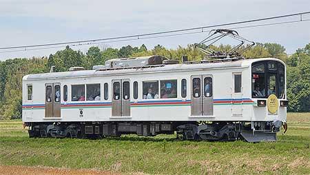 近江鉄道220形がラストラン