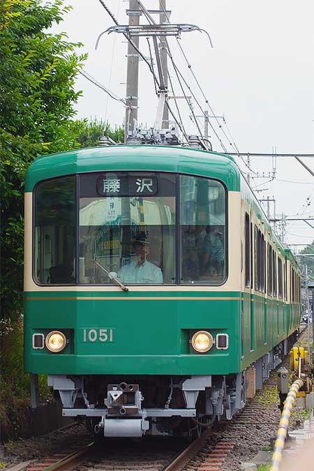 江ノ電1000形1001号,新標準色へ戻る