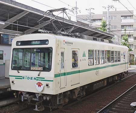 叡山電鉄デオ721に「叡電ハトマーク」