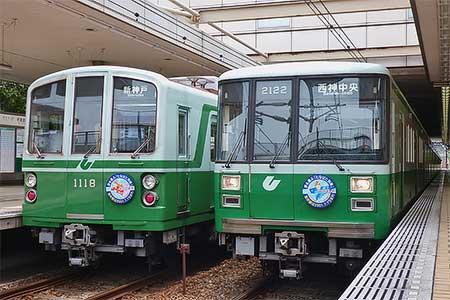 神戸市営地下鉄で「七夕列車」運転