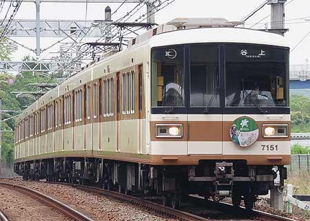 北神急行で『神戸リリィ物語』開催記念ヘッドマーク
