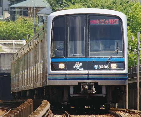 横浜市営地下鉄ブルーラインで快速列車の運転開始