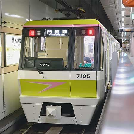大阪市交70系に新デザインのリフレッシュ車が登場