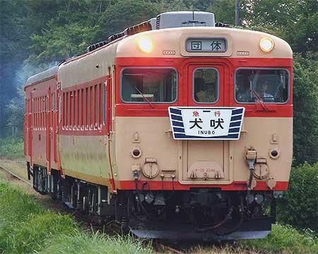 いすみ鉄道で,伊勢えび特急「居酒屋列車」が運転される