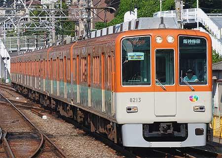 阪神・山陽で「高校野球」副標が掲出される