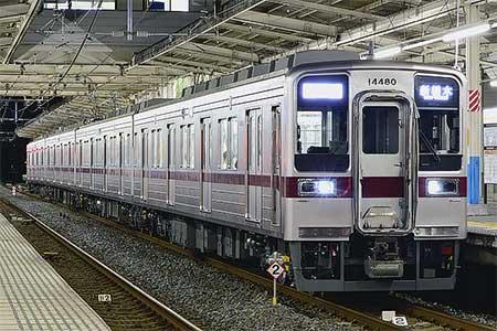 東武鉄道10080系11480編成がリニューアルされる