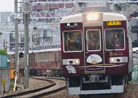 阪急「京とれいん」による臨時快速急行を運転