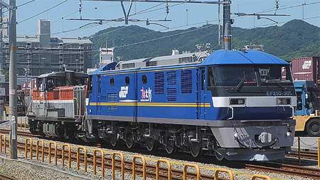 EF210-305が川崎重工から出場