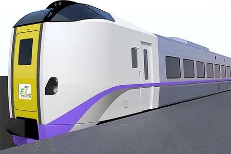 JR北海道,キハ261系1000番台のエクステリアデザインを変更