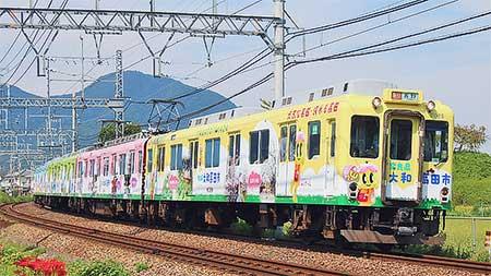 近鉄でアートライナー「大和高田号」の運転開始