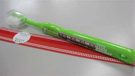 東葉高速鉄道「キッズ歯ブラシ」発売