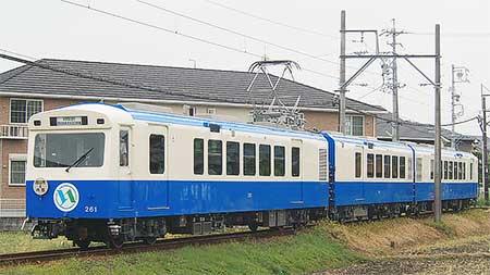 四日市あすなろう鉄道で260系リニューアル車が営業運転を開始