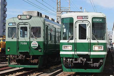 住ノ江検車区で南海7000系の引退記念撮影会開催