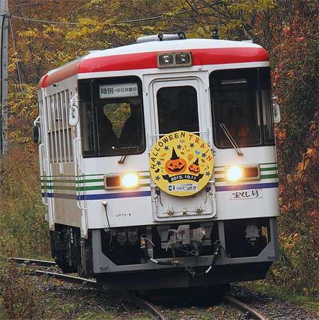 りくべつ鉄道で本線乗車体験列車運転