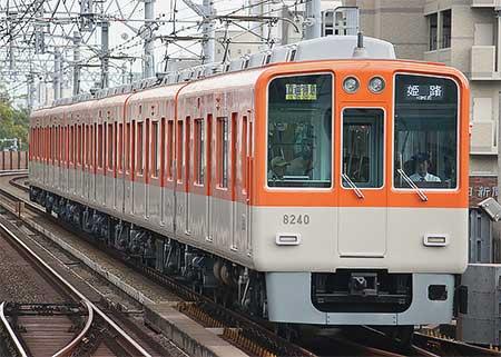 阪神8000系8239編成が運用復帰