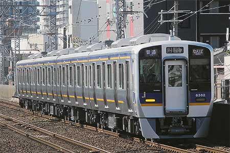 南海電鉄8300系が営業運転を開始