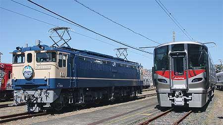 下関総合車両所で『鉄道ふれあいフェスタ』開催