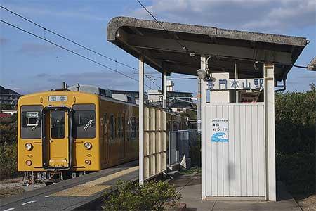 小野田線開業100周年記念「スイーツ列車」運転