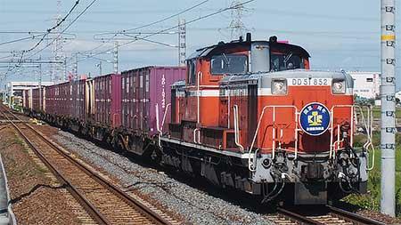衣浦臨海鉄道で開業40周年,炭酸カルシウム・フライアッシュ輸送25周年記念ヘッドマーク