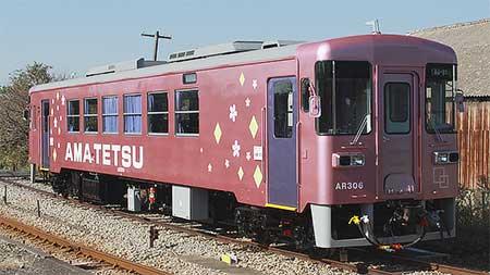 甘木鉄道AR306が塗装変更される