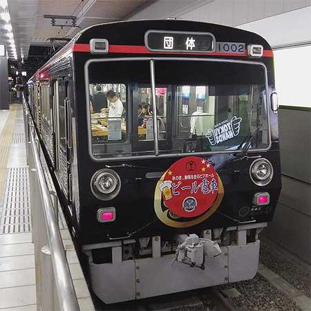 静岡鉄道で「ビール電車」運転