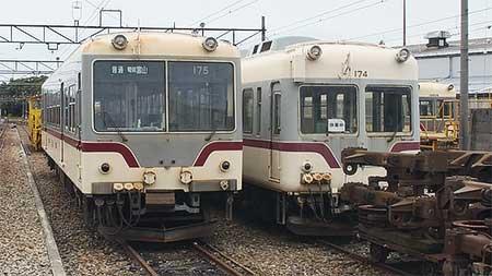 富山地方鉄道『ちてつ電車フェスティバル2015』開催