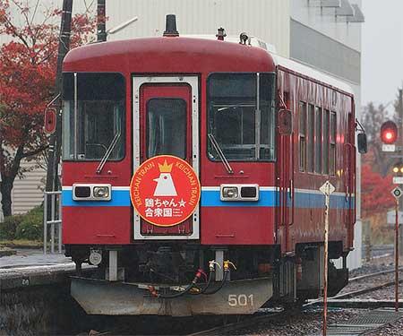 長良川鉄道で「鶏ちゃん列車」運転