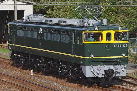 EF65 1124がトワイライト色に