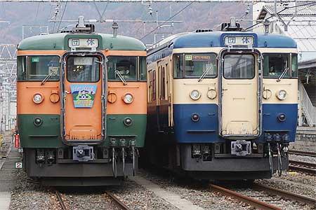 「中央本線開業110周年記念〜ありがとう115系C1編成」運転
