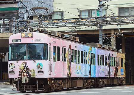 京阪大津線で「ユーフォニアム電車」が貸切運転される
