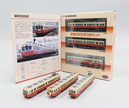 鉄道コレクション「阪神3000系3両セット」発売