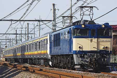 E233系8000番台N35編成が配給輸送される