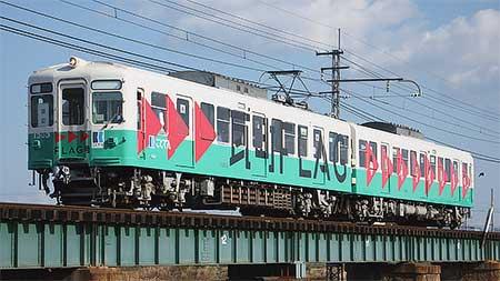 ことでんで『EATBEST! in 高松 〜冬〜』にともなう貸切列車運転