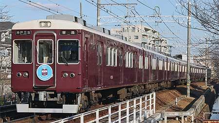 阪急「ワンハンドル運転台車両導入40周年記念列車」のヘッドマークデザインが変わる