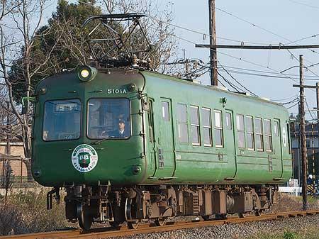 熊本電鉄5101Aにヘッドマークが掲出される