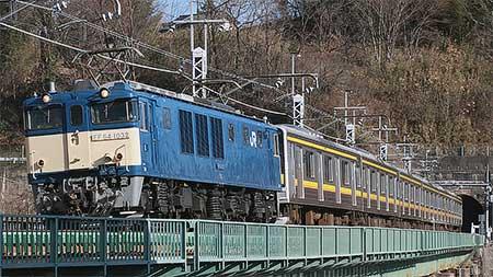 205系ナハ46編成が長野総合車両センターへ