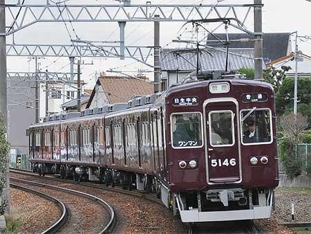 能勢電鉄で5146編成が営業運転を開始