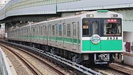 大阪市営中央線20系2638編成が試運転,森之宮検車場の検査業務終了へ