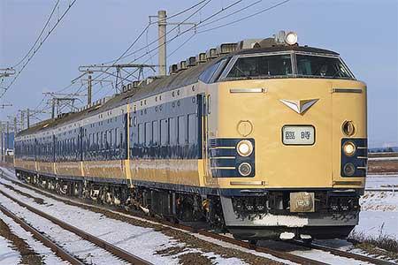 583系による団体臨時列車運転