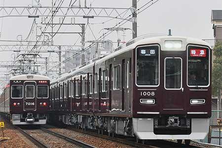 阪急1008編成が神戸線で営業運転を開始