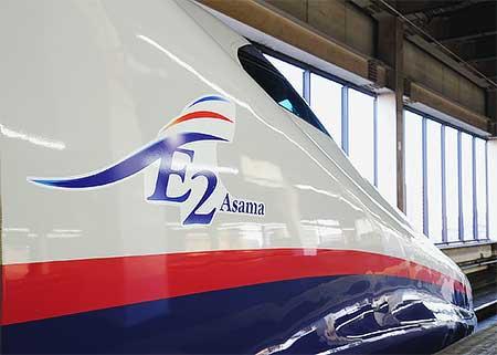 E2系N13編成に「E2 Asama」ロゴマークステッカー