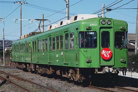 銚子電鉄,全駅のネーミングライツ完売で記念ヘッドマーク