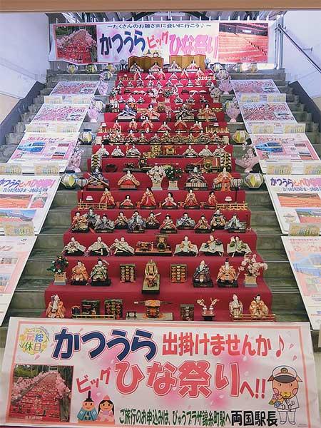 両国駅で,ひな人形の展示