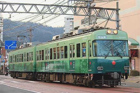 京阪大津線で「日本遺産滋賀」ラッピング電車運転